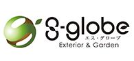 S-globe